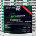 HGH Somatropin Amino acid 191 10 IU Genopharm   SMC-0290