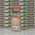 SP Equipoise (Boldenon E) SP Laboratories | SMC-0060